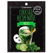 Berrisom Cocktail Recipe Mask Mojito