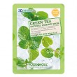 FoodaHolic Green Tea Natural Essence 3D Mask